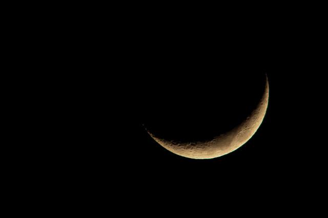 Luna Nueva Visible Fases Lunares